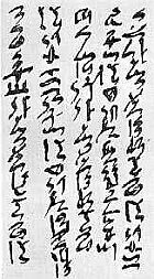 Sample of hieratic text