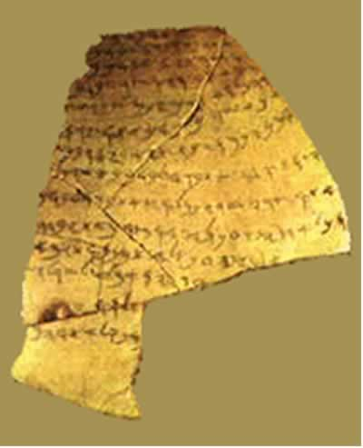 Hieratic text is most often found written on pottery shards, commonly called 'ostracon.'