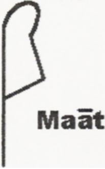 Phonetic:  maat